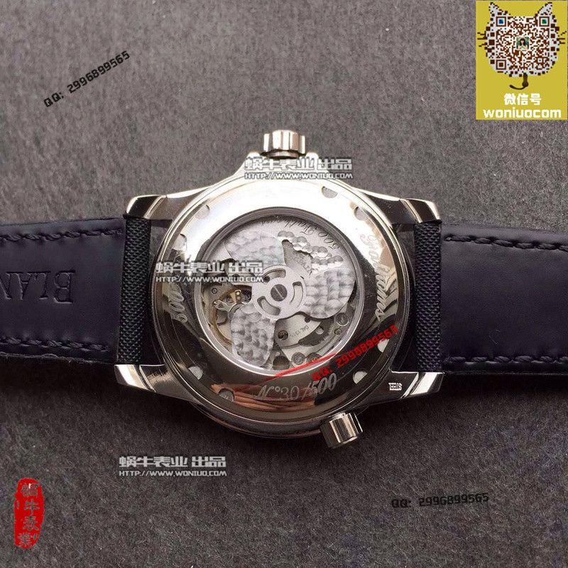 【KW精品】宝珀五十噚系列《 GMT系列》50015-12B30-52B机械腕表 / BP013