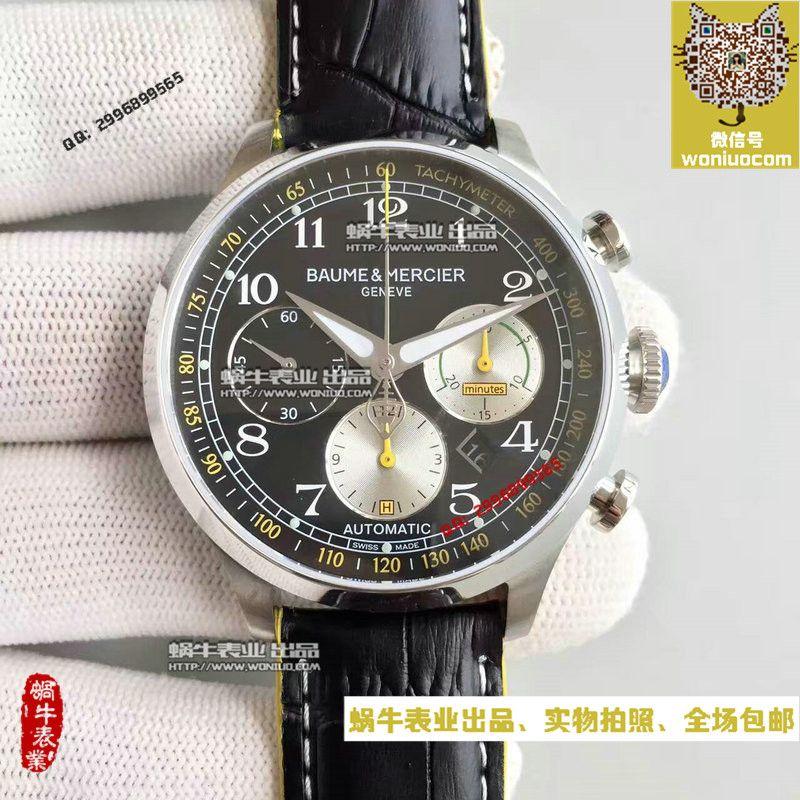 【BM厂超A高仿手表】名士卡普蓝系列M0A10282腕表