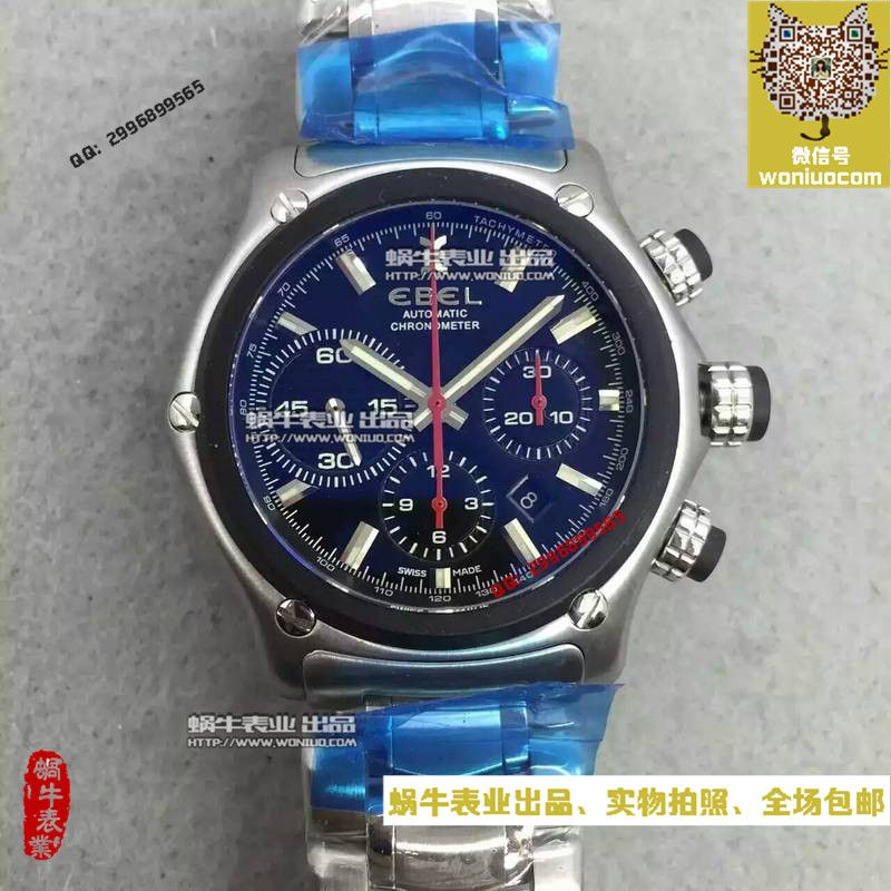 【NOOB厂一比一复刻手表】玉宝 1911 BTR 系列1215668男士机械腕表