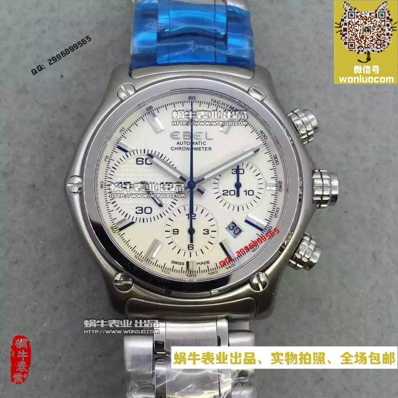【NOOB厂超A复刻手表】玉宝 1911 BTR 系列1215620型号腕表