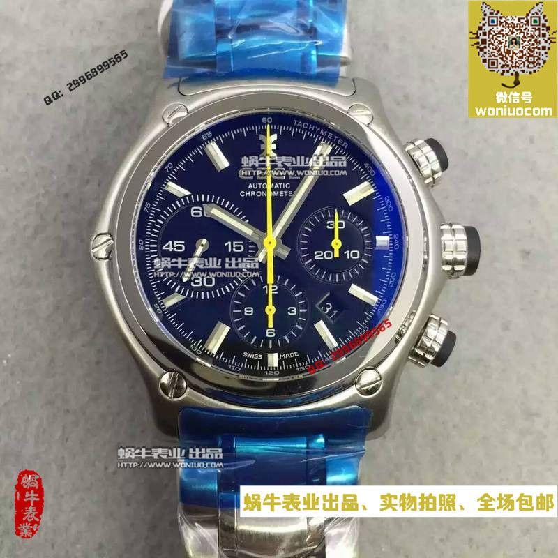 【NOOB厂顶级复刻手表】玉宝 1911 BTR 系列1215664男士机械腕表