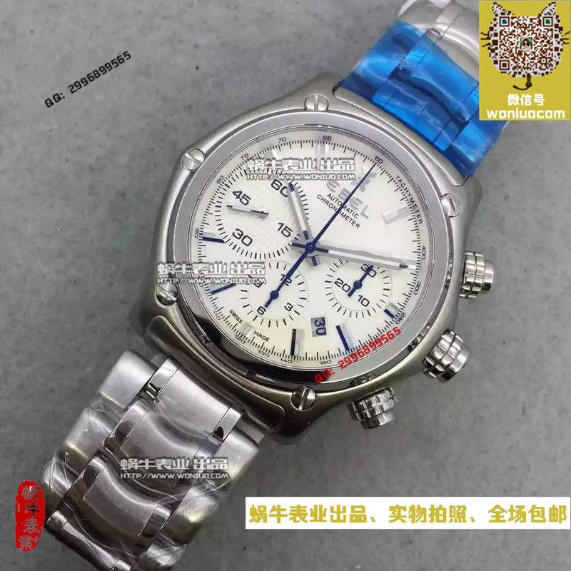 【NOOB厂超A复刻手表】玉宝 1911 BTR 系列1215620型号腕表 / YB002