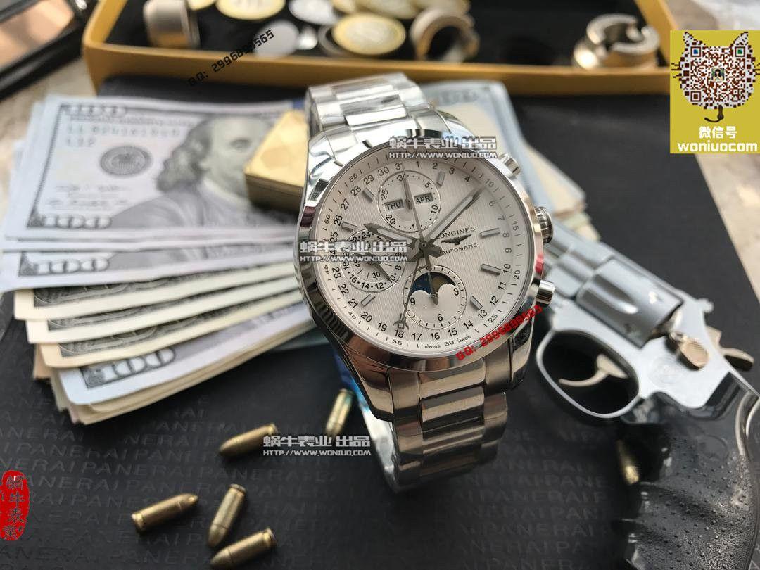 【实拍图鉴赏】YL厂1:1顶级复刻手表之浪琴康铂旗舰版L2.798.4.52.6男表《黑色表盘》