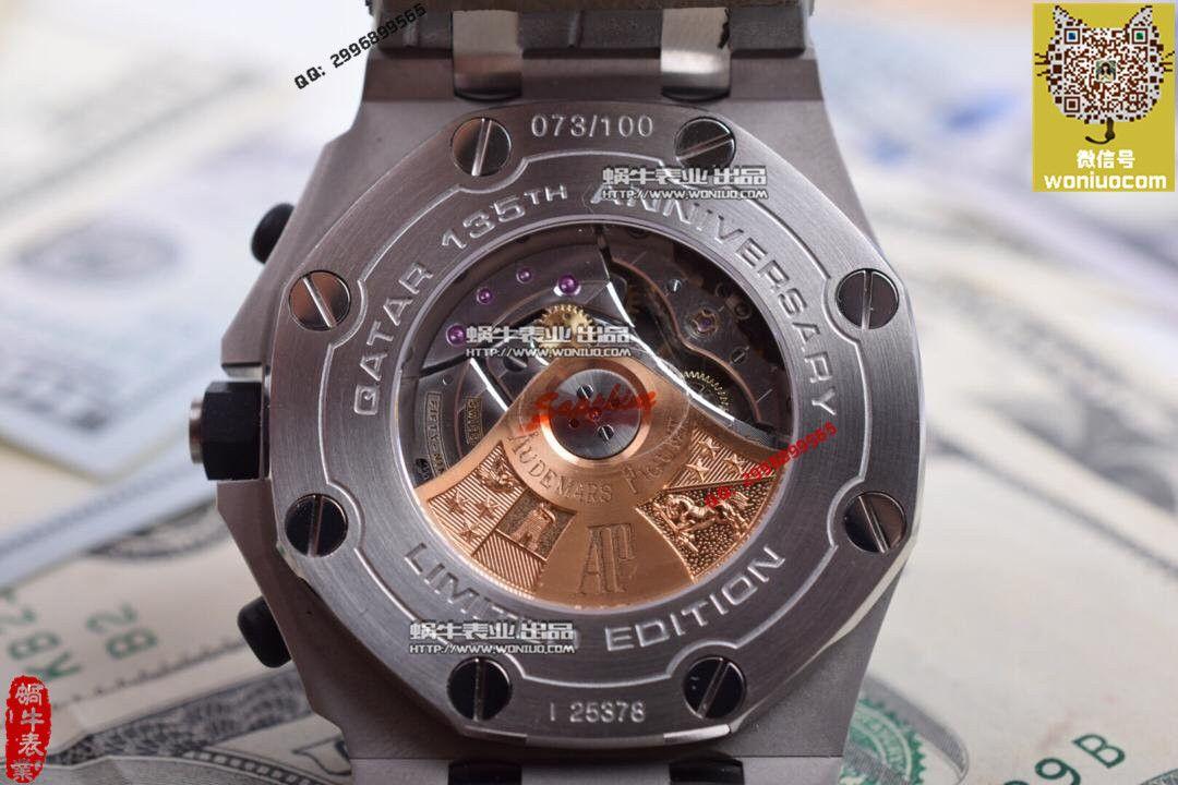 【实拍图鉴赏】JF厂1:1复刻手表之爱彼AP皇家橡树离岸262191O.OO.D005CR.01男表