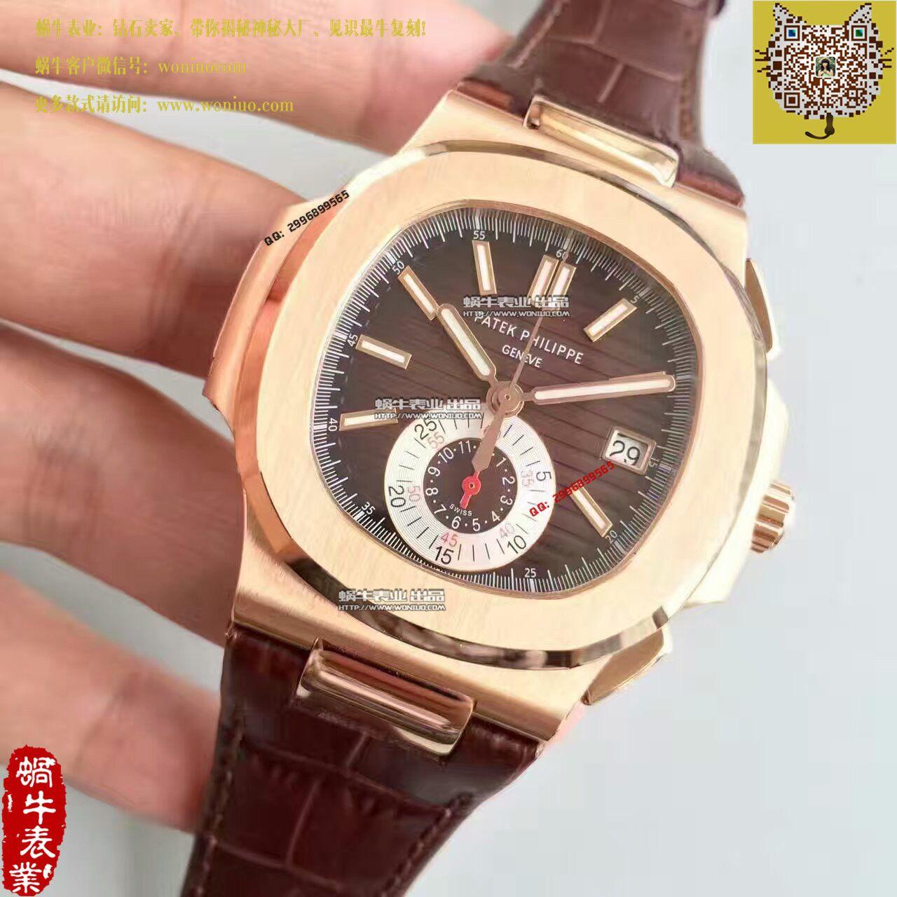【BP厂1:1复刻手表】百达翡丽运动系列5980R 玫瑰金男士腕表