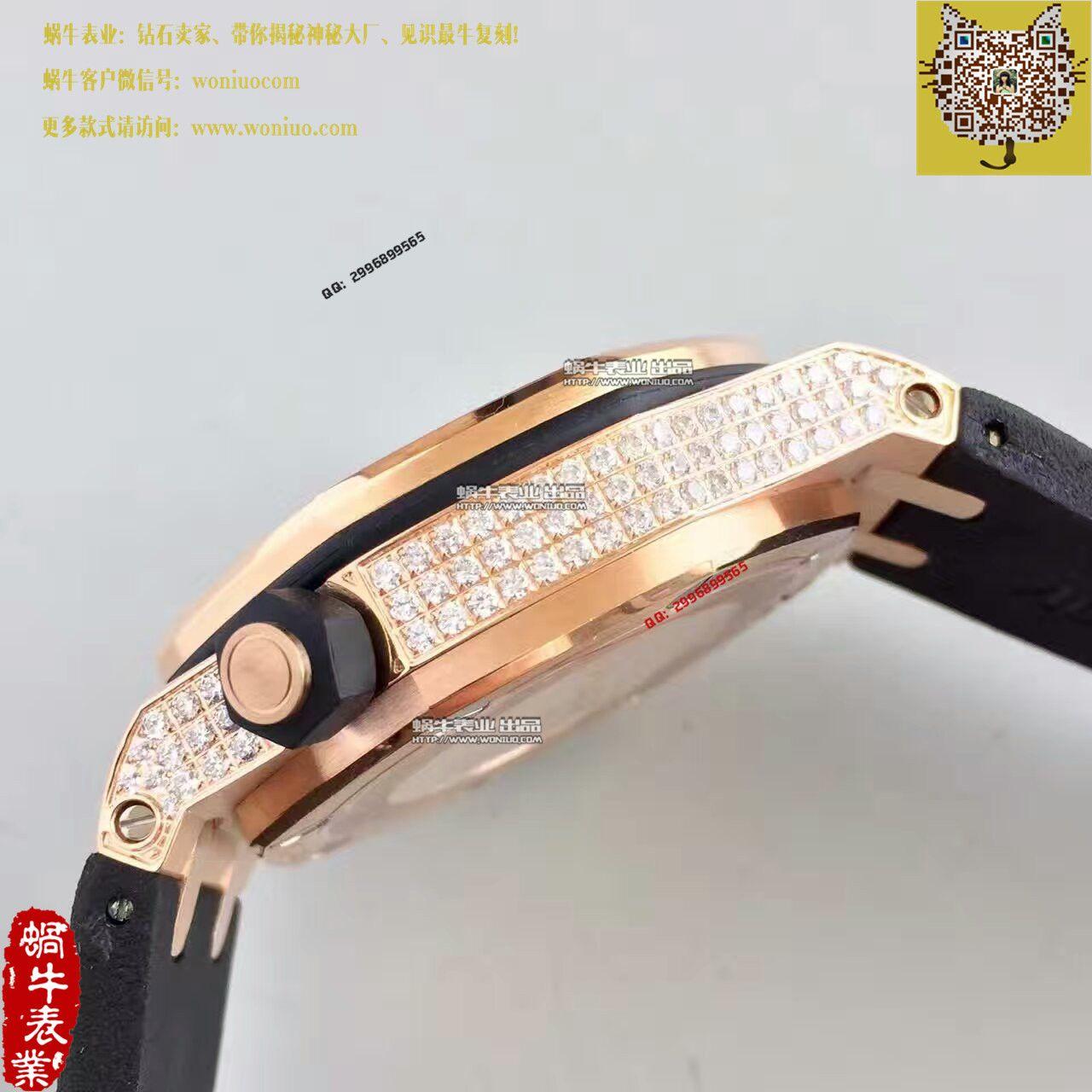 【JF厂1:1高仿手表】AP爱彼皇家橡树15703系列满天星极致奢华腕表