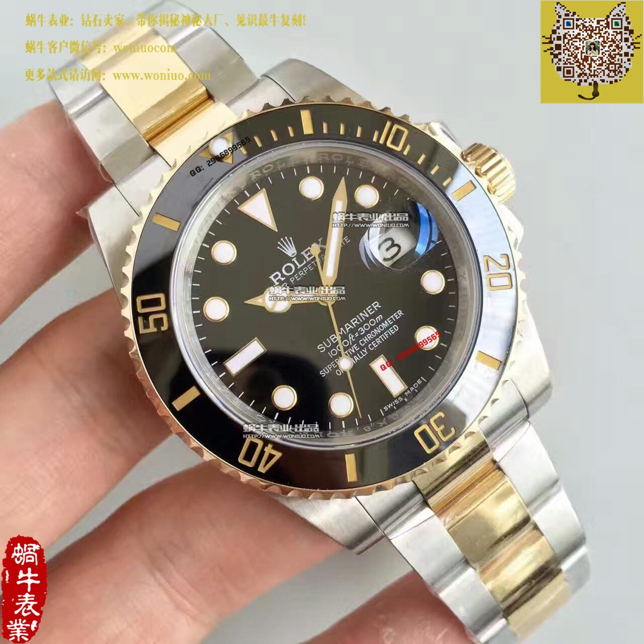 【N厂V7版一比一复刻手表】劳力士潜航者型系列116613-LN-97203《间金黑盘》黑盘机械腕表 / R028
