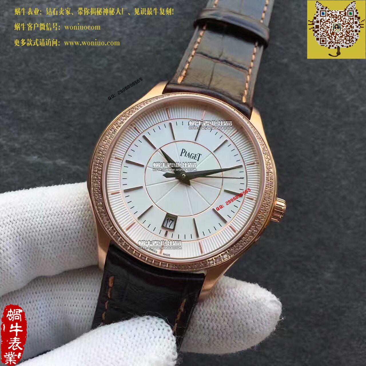 【BP厂1:1高仿手表】伯爵黑带系列G0A39114腕表 / PT012