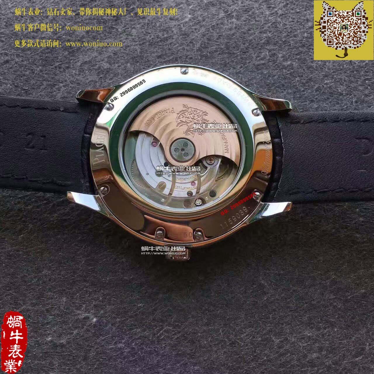 【BP厂一比一精仿手表】伯爵黑带系列G0A37111腕表 / PT013