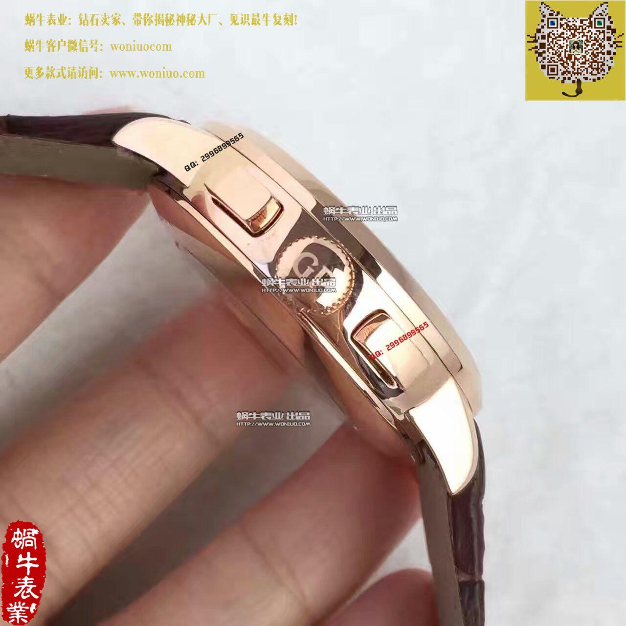 【TF厂一比一高仿手表】芝柏男表系列49544-52-231-BB60腕表