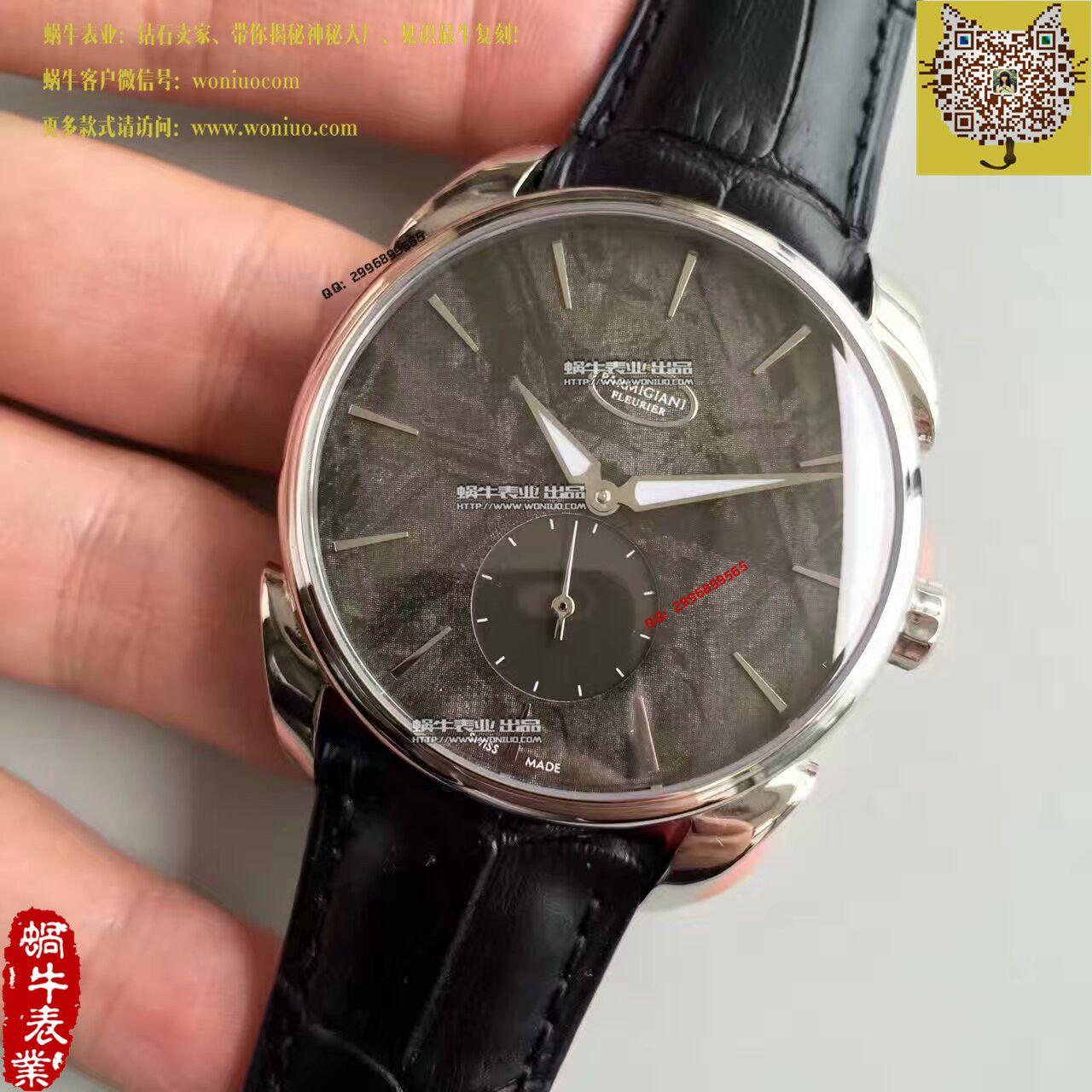 【一比一高仿手表】帕玛强尼Tonda系列特别版镂空限量腕表 / PM018