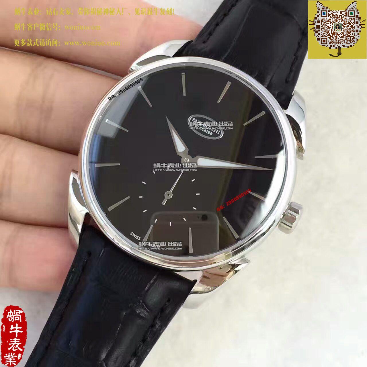 【一比一高仿手表】帕玛强尼Tonda系列PFC267-1200300-HA1441腕表