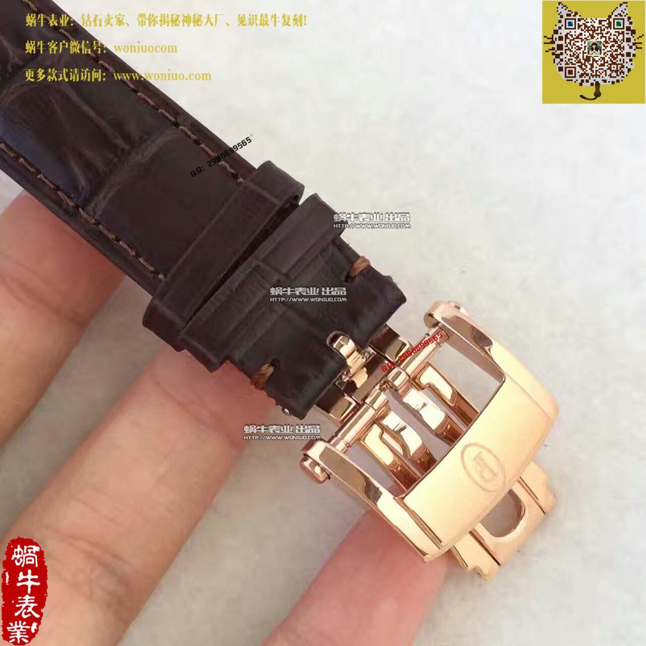 【一比一复刻手表】帕玛强尼Tonda系列PFC267-1002400-HA1241腕表