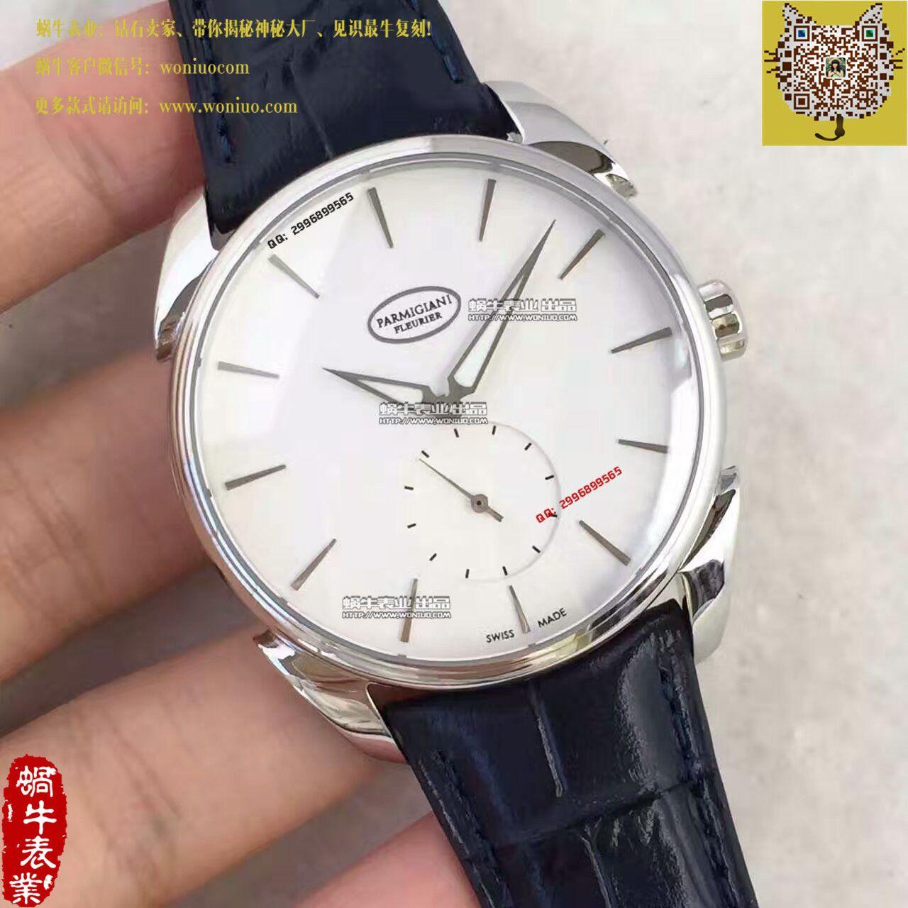 【一比一精仿手表】帕玛强尼Tonda系列PFC267-1202400-HA1241腕表 / PM022