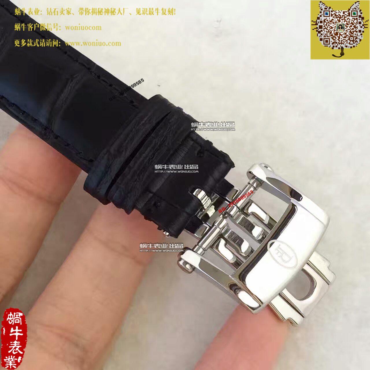 【1:1超A复刻手表】帕玛强尼Tonda系列Tonda 1950腕表 / PM023