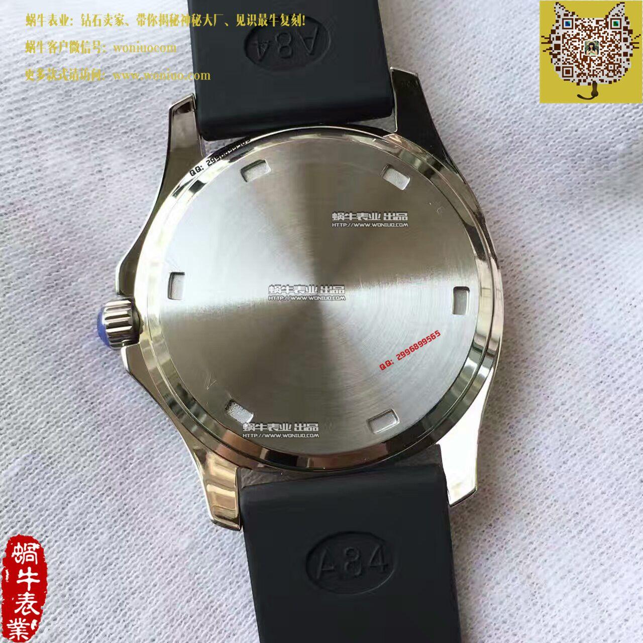 【BP一比一精仿手表】百达翡丽AQUANAUT系列5067A-001 女士腕表
