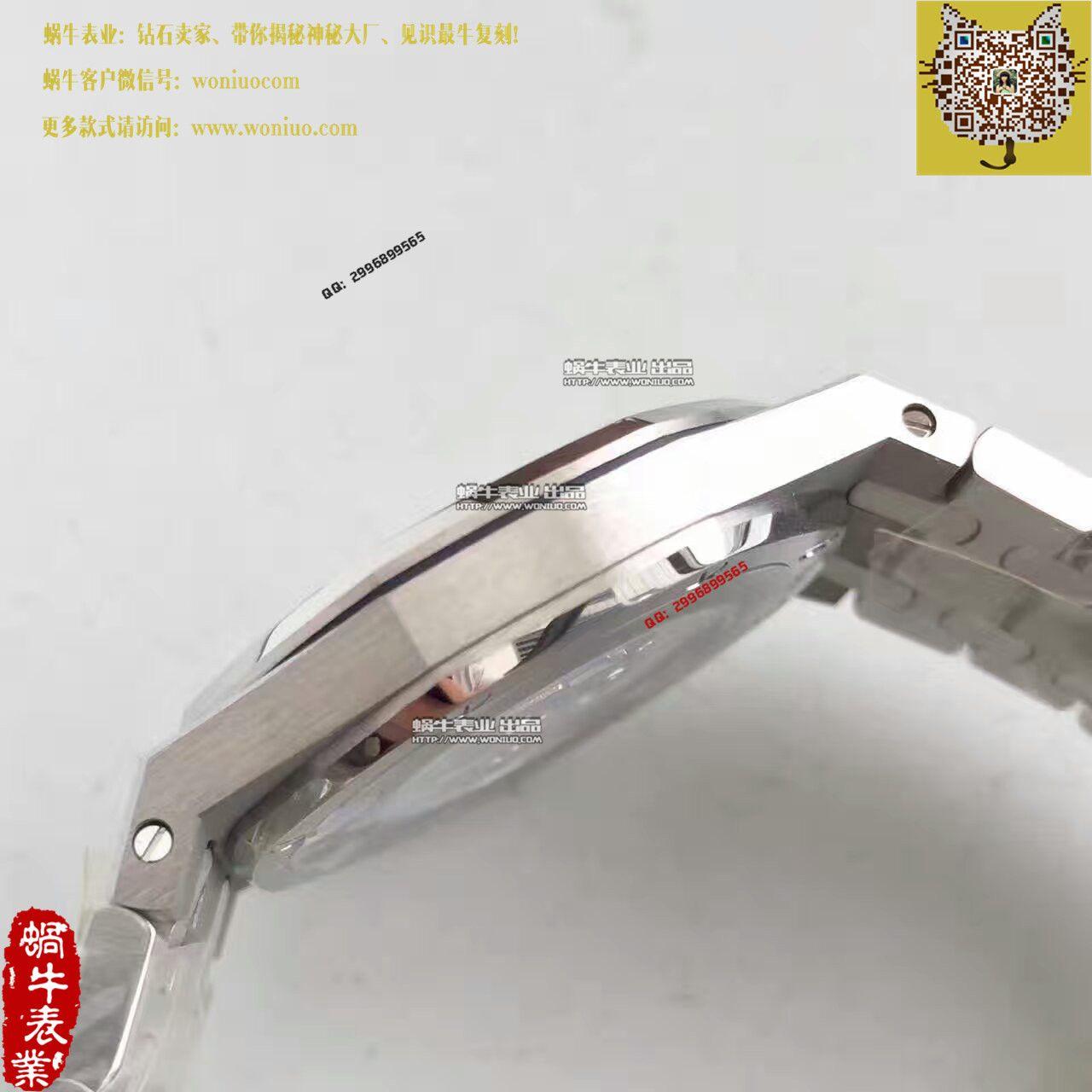 【JF一比一复刻手表】爱彼皇家橡树系列67651ST.ZZ.1261ST.01女士腕表