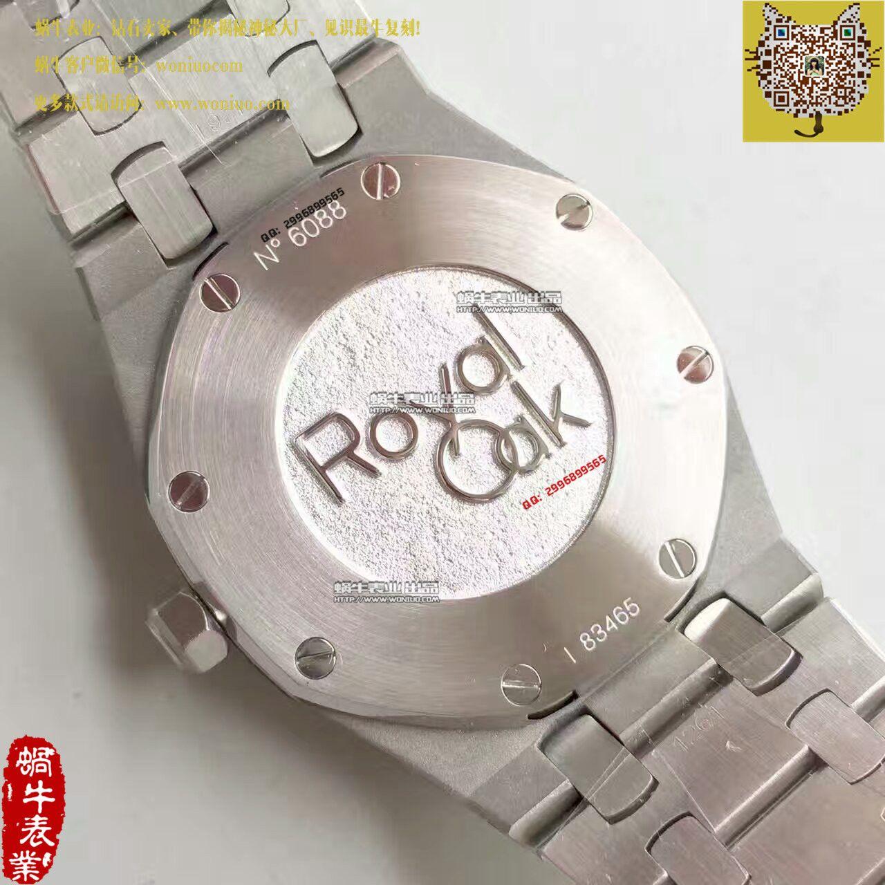 【JF厂一比一高仿手表】爱彼皇家橡树系列67653BC.GG.1263BC.01女士腕表