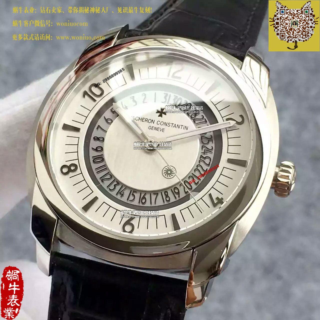 【FK厂1:1高仿手表】江诗丹顿QUAI DE L'ILE系列4500S/000A-B195腕表 / JS159