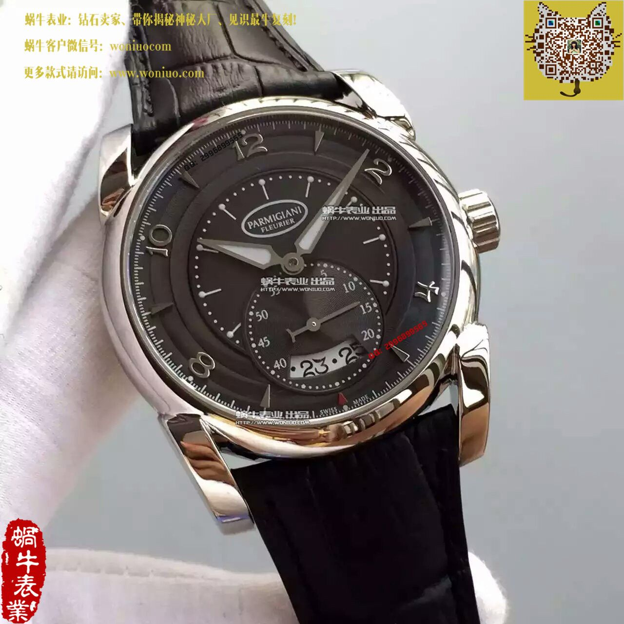 【TF厂1:1精仿手表】帕玛强尼Tonda系列PF012505.01 表经42mm腕表