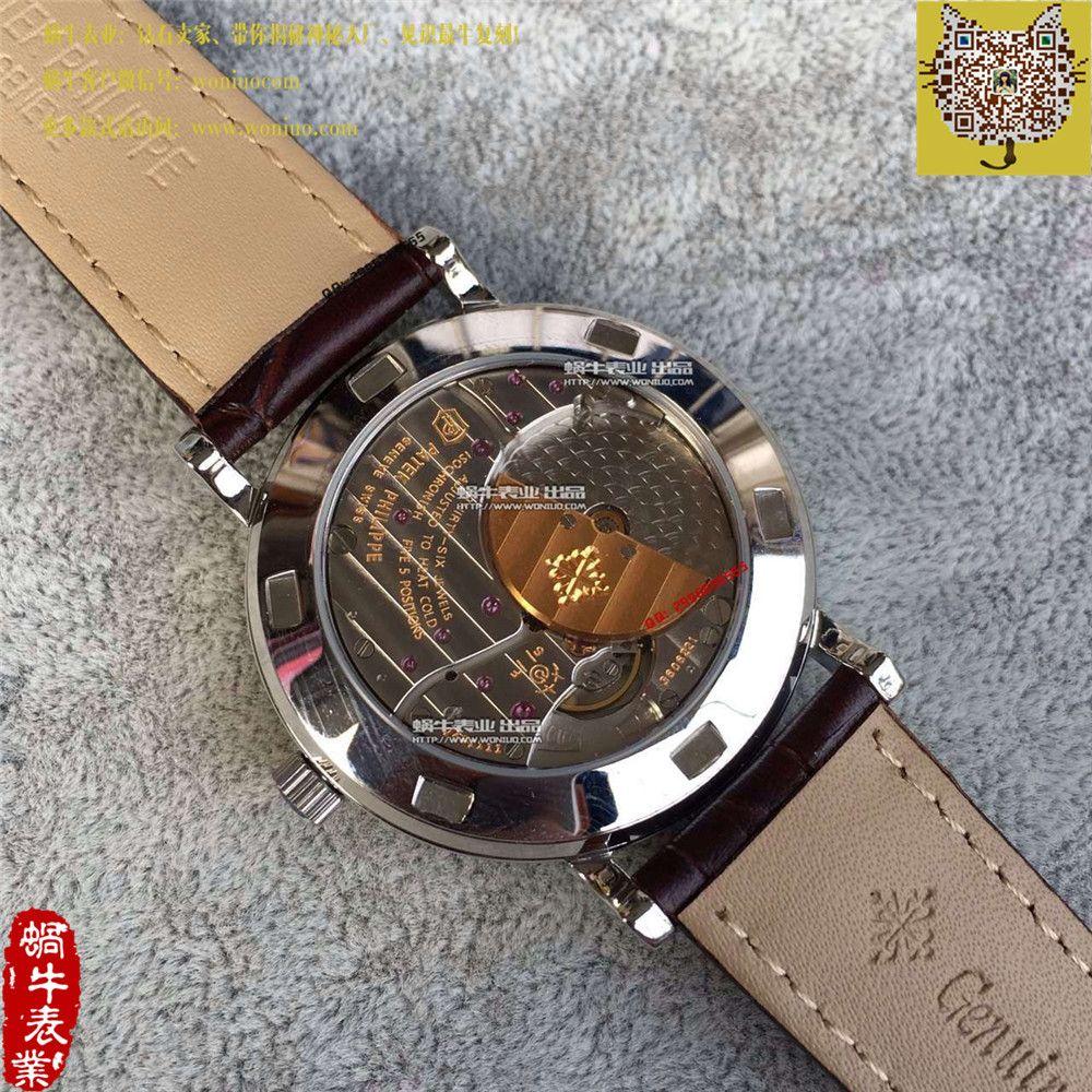 【HK厂一比一复刻手表】百达翡丽古典表系列5120G-001腕表 / BD190