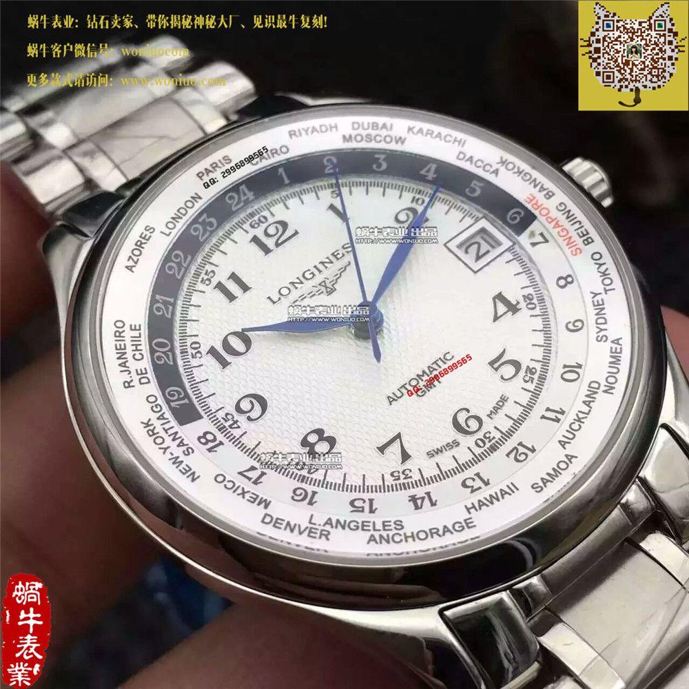 【TF厂1:1精仿手表】浪琴名匠系列GMT世界时L2.631.4.70.6精钢腕表 / L069