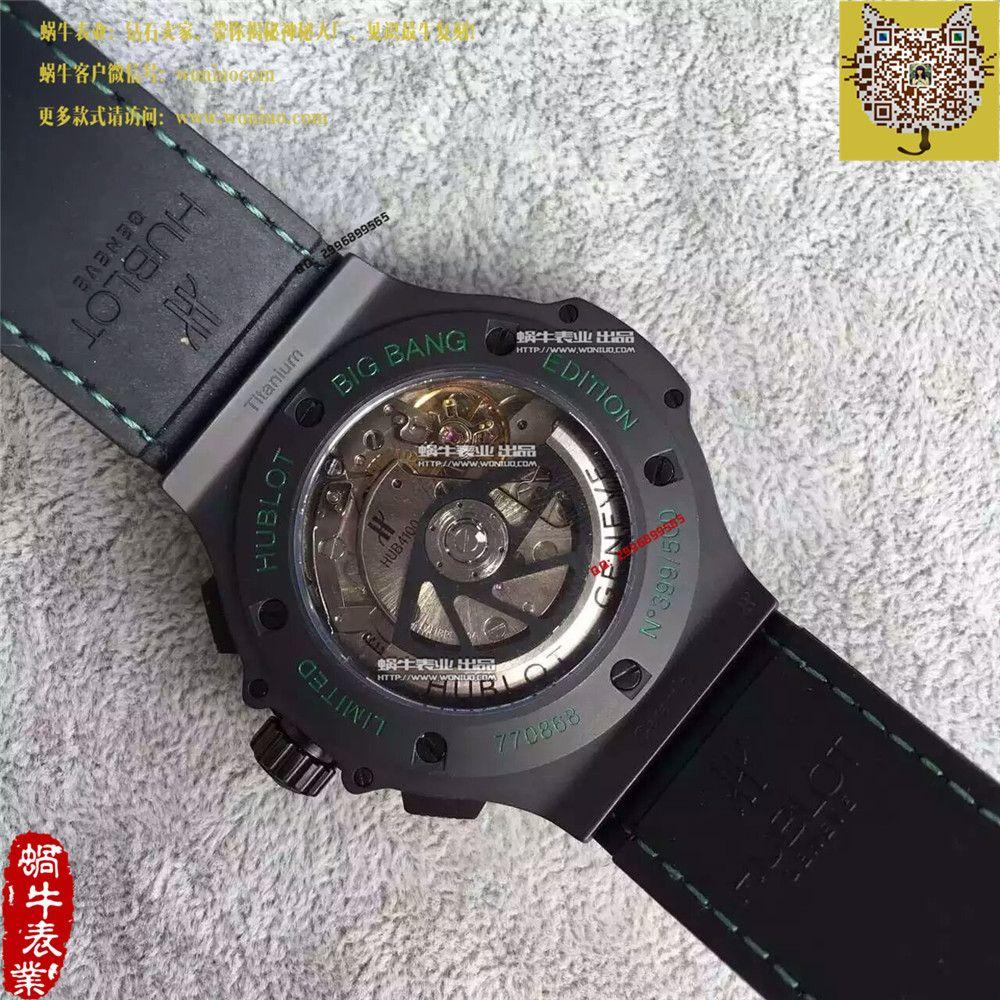 【HBBV6厂1:1复刻手表】宇舶 《恒宝》大爆炸系列301.CI.1190.GR.ABG11腕表 / YUB014