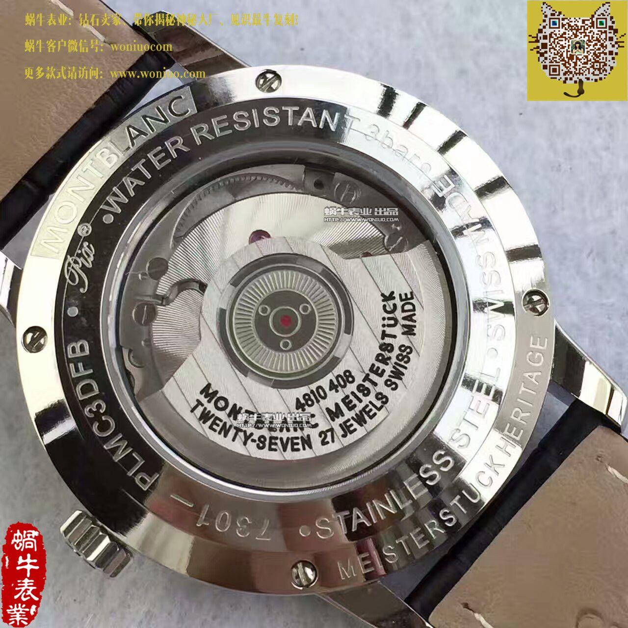 【VF厂一比一精仿手表】万宝龙HERITAGE SPIRIT系列U0111620腕表 MB003.1 / MB003.1