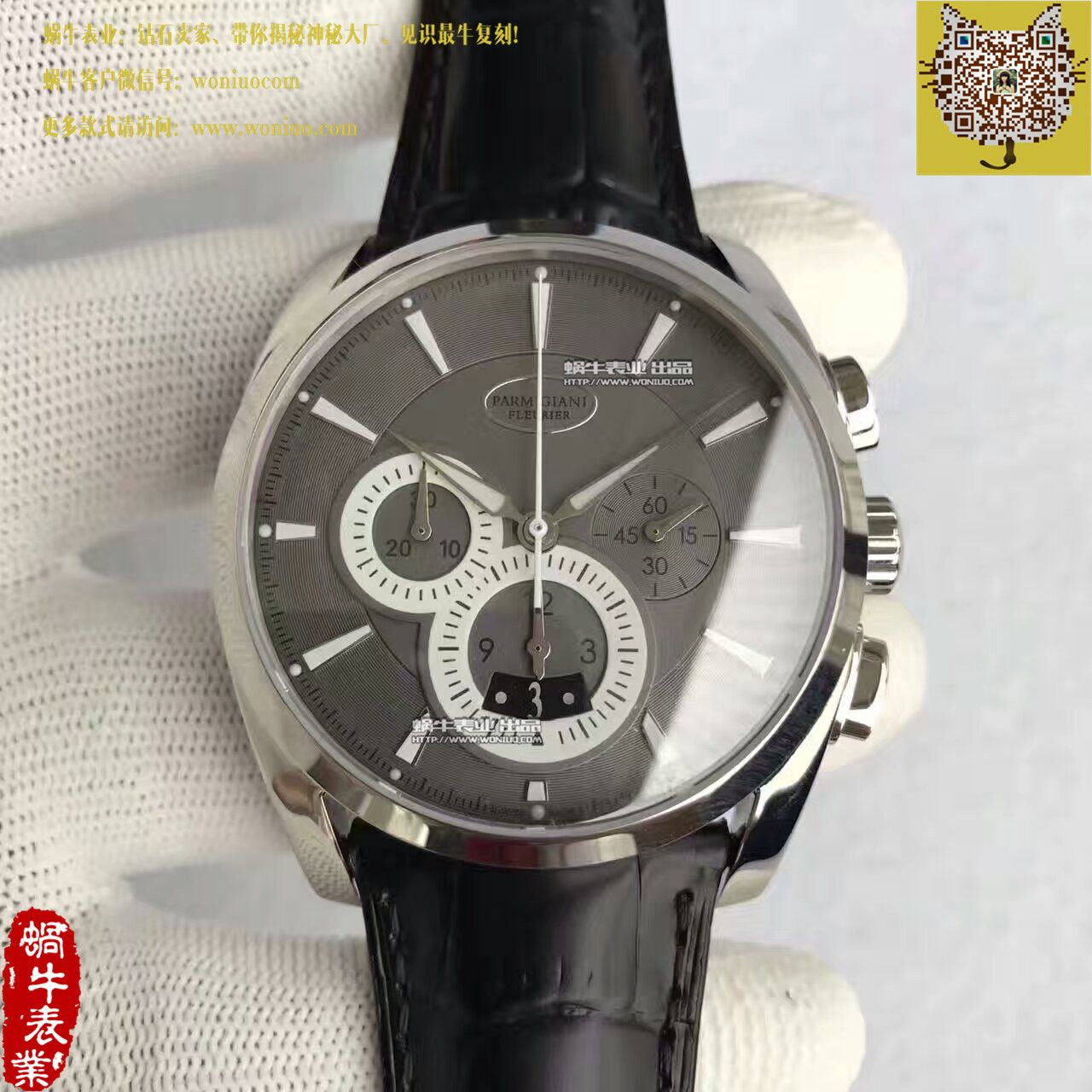 【VF厂顶级复刻一比一精仿手表】帕玛强尼Tonda系列PFC274-0002400-HE6042腕表 / PM027