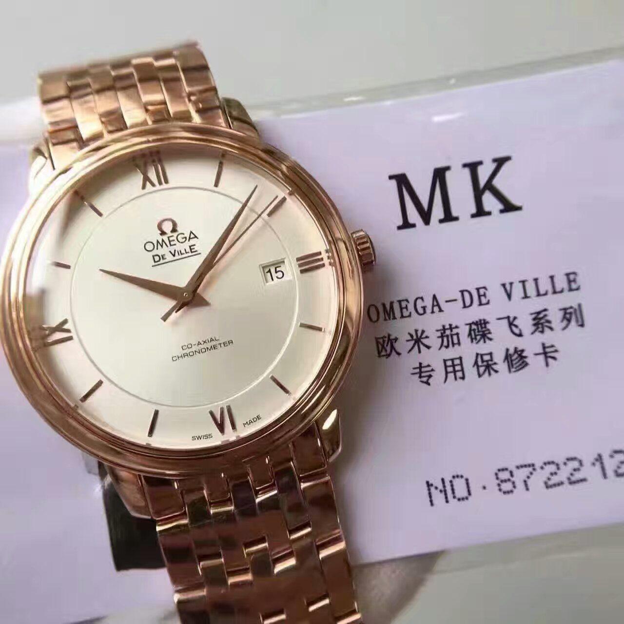 【MK厂1:1精仿手表】欧米茄碟飞系列424.53.40.20.02.002腕表 / M191