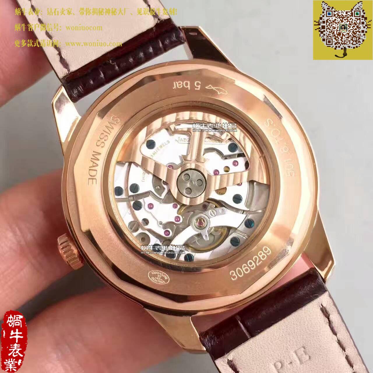 【台湾一比一高仿手表】积家地球物理天文台腕表系列8002520腕表