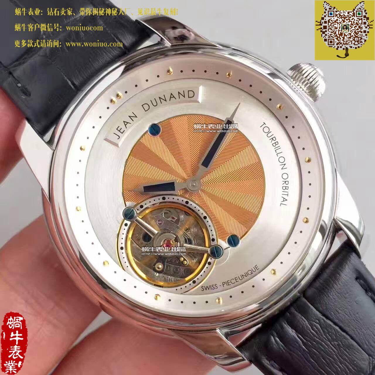 【轨道飞轮】复刻界的又一神作!尊皇轨道陀飞轮腕表 / ZH02