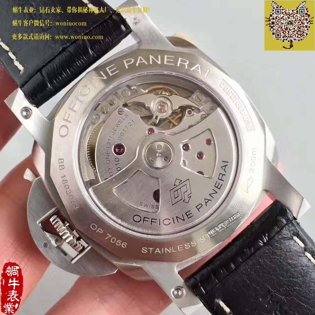 【ZF厂超A精仿手表】沛纳海LUMINOR 1950系列PAM01312腕表