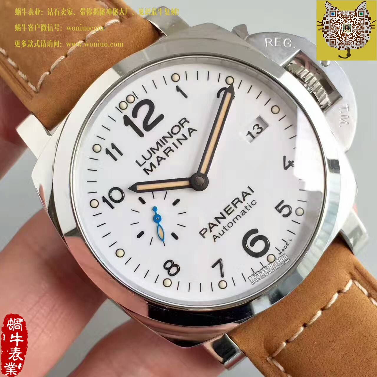 【ZF厂一比一超A高仿手表】沛纳海LUMINOR 1950系列PAM01523腕表