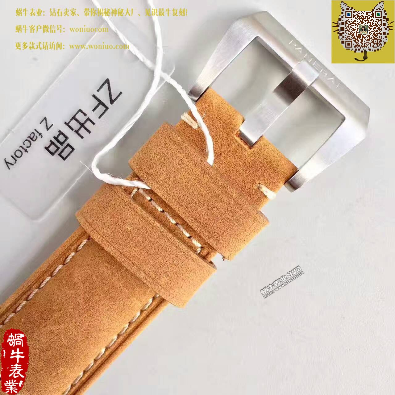 【ZF厂一比一超A高仿手表】沛纳海LUMINOR 1950系列PAM01523腕表 / PA005