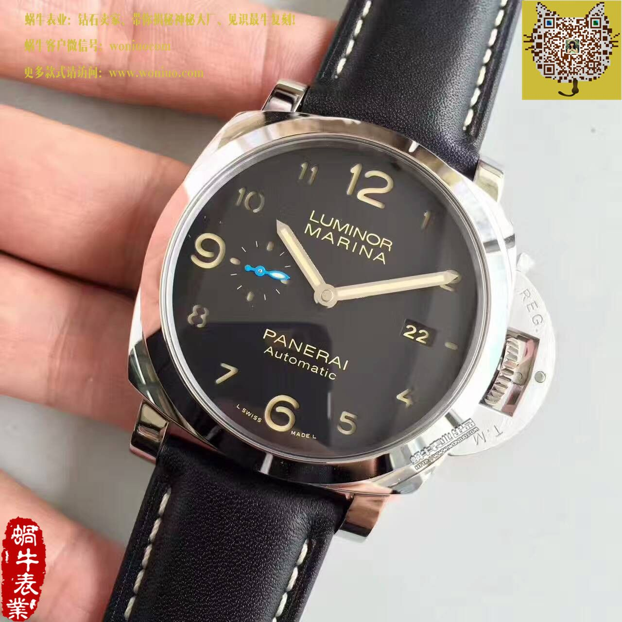 【ZF厂1:1超A高仿手表】沛纳海LUMINOR 1950系列PAM01359腕表 / PA003
