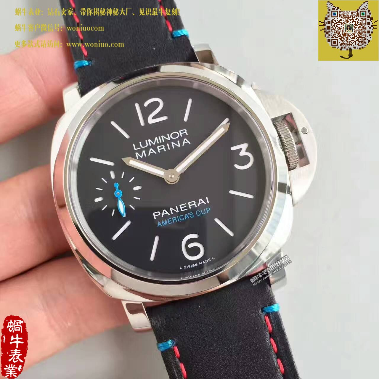 【ZF厂1:1复刻手表】沛纳海PAM00724,美洲杯帆船赛合作款
