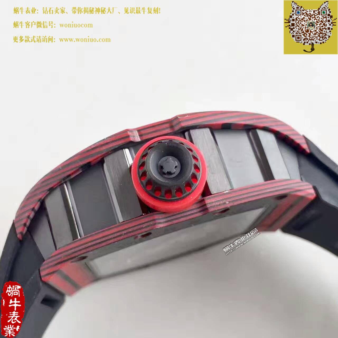 【RM厂一比一精仿手表】里查德米尔男士系列RM 50-27-01 NTPT腕表 / RM50-27-01