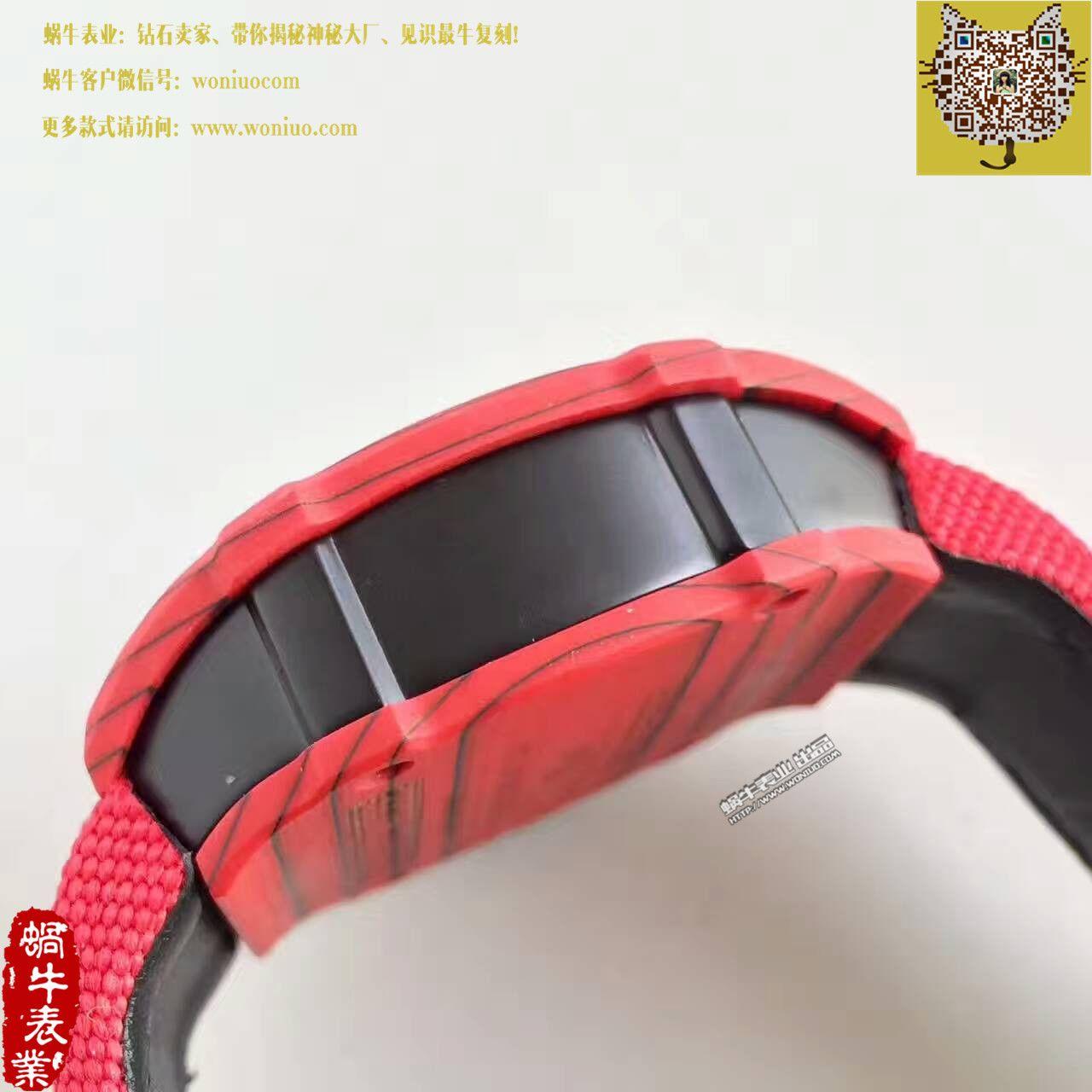 【RM厂一比一超A高仿手表】理查德·米勒(腕表型号:RM27-02)NTPT多彩表壳腕表 / RM27-02