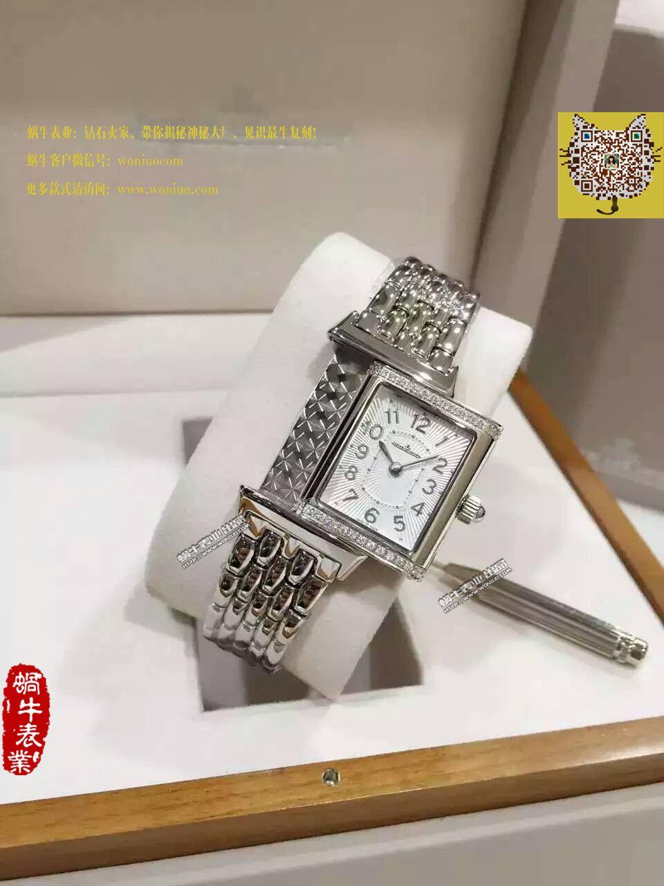 【一比一超A高仿手表】积家翻转系列腕表系列Q3208121女士腕表 / JJ072
