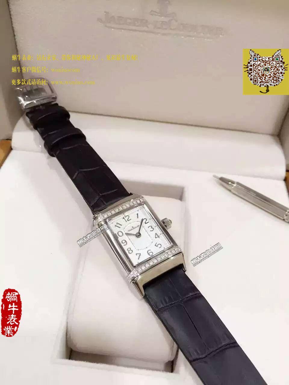 【一比一超A精仿手表】积家翻转系列腕表系列Q3208121女士腕表 / JJ074