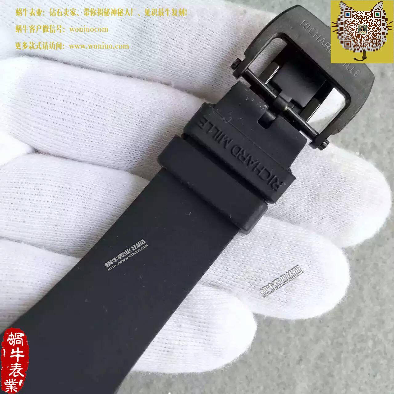 里查德米尔女士系列RM 07-01机械腕表 / RM07B
