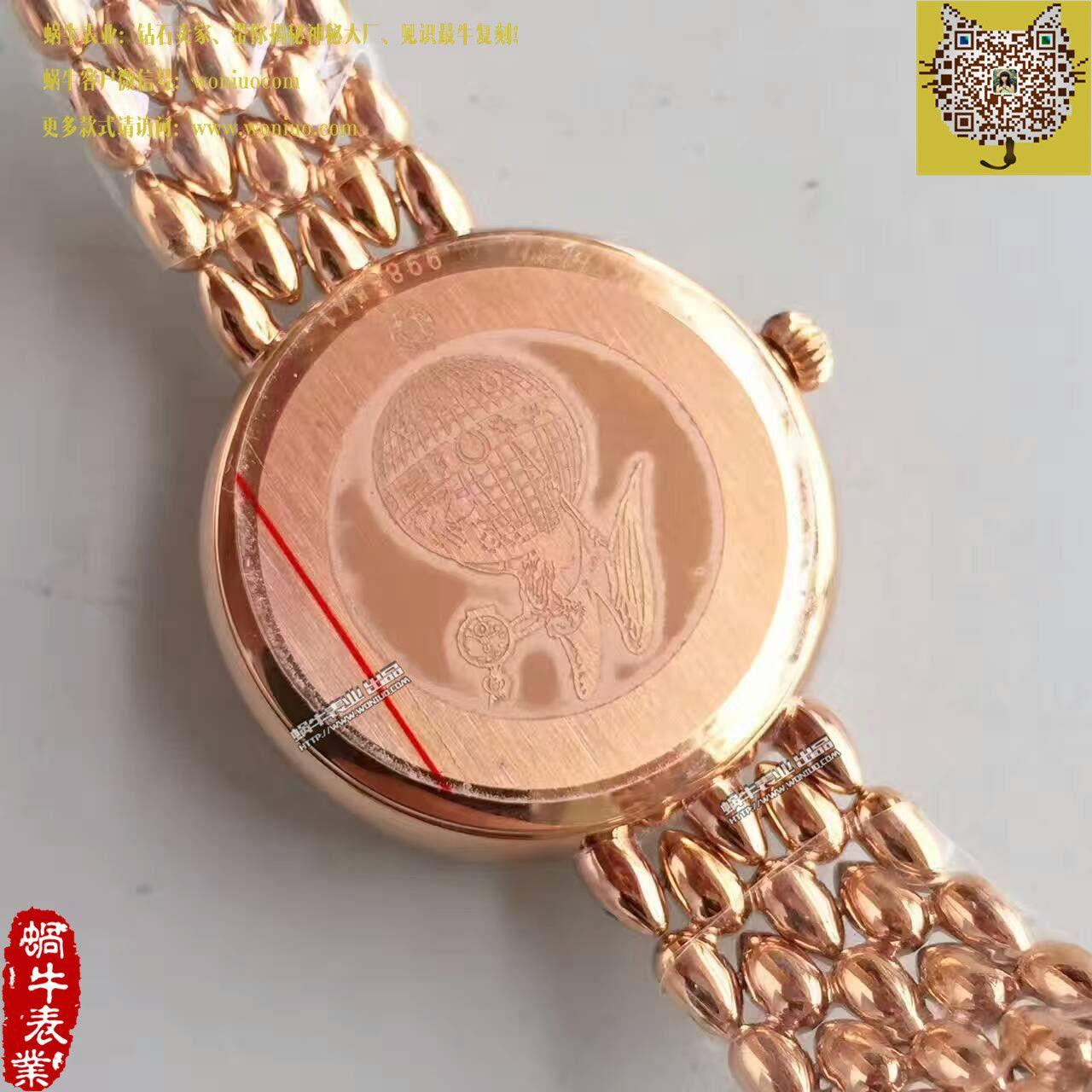 【一比一超A高仿手表】欧米茄碟飞系列424.55.33.20.55.006女士石英腕表 / M283