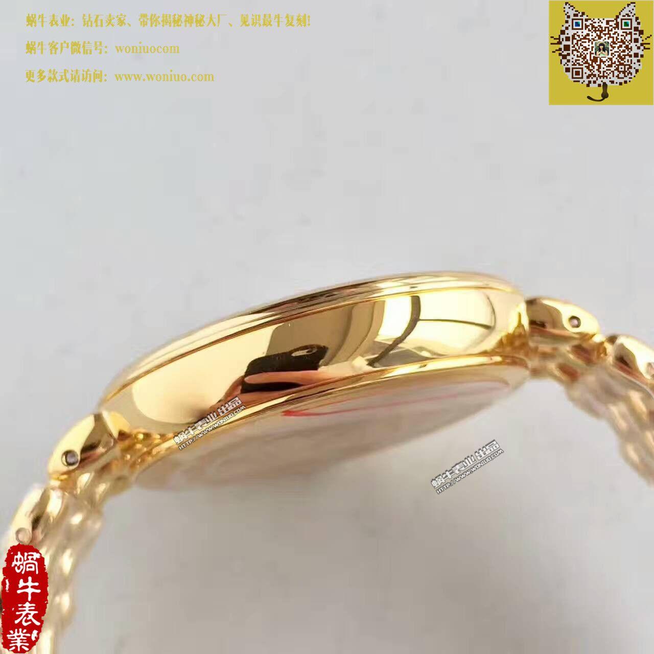 【一比一超A高仿手表】欧米茄碟飞系列424.55.33.20.55.008女士石英腕表