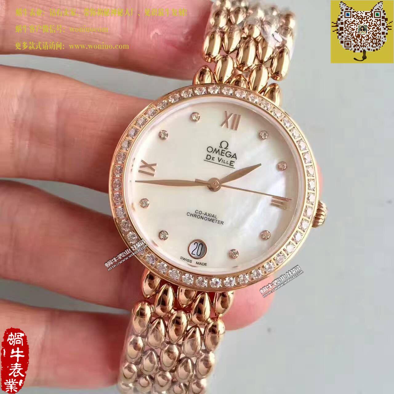 【一比一顶级复刻手表】欧米茄碟飞系列424.55.33.20.55.007女士石英腕表 / M285