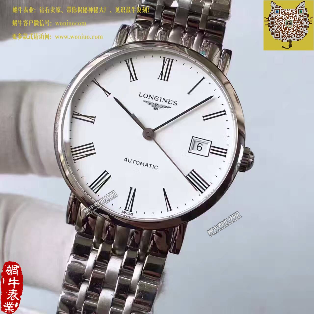 【MJ一比一超A高仿手表】浪琴制表传统系列L4.810.4.11.6腕表 / L076