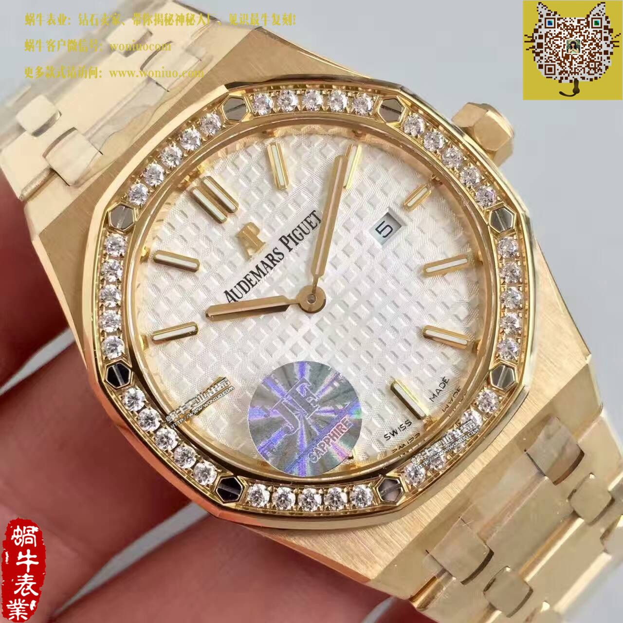 【JF1:1超A复刻手表】爱彼皇家橡树系列67651BA.ZZ.1261BA.01女士石英腕表 / AP119