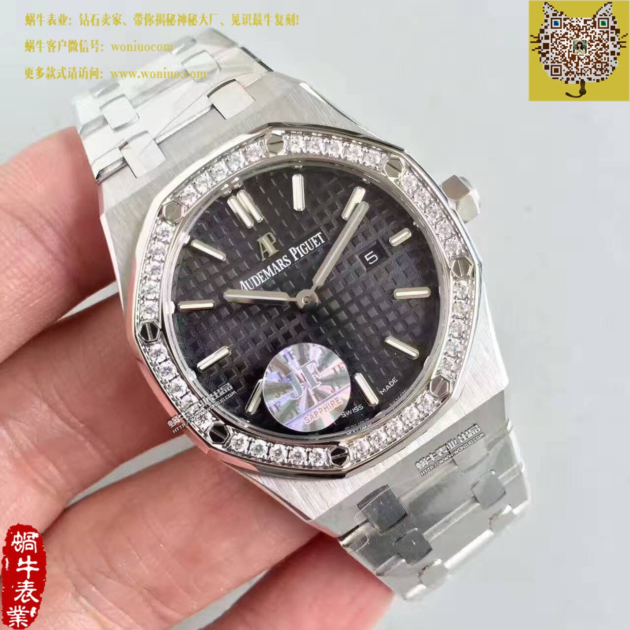 【JF一比一超A复刻手表】爱彼皇家橡树系列67651ST.ZZ.D002CR.01女士石英腕表 / AP121