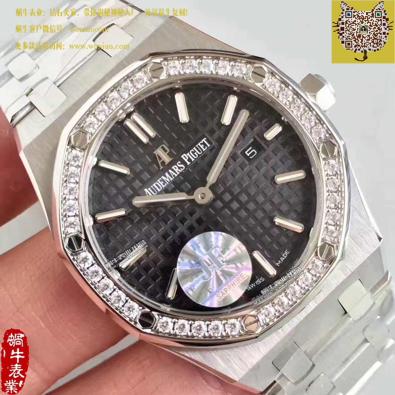【JF一比一超A复刻手表】爱彼皇家橡树系列67651ST.ZZ.D002CR.01女士石英腕表