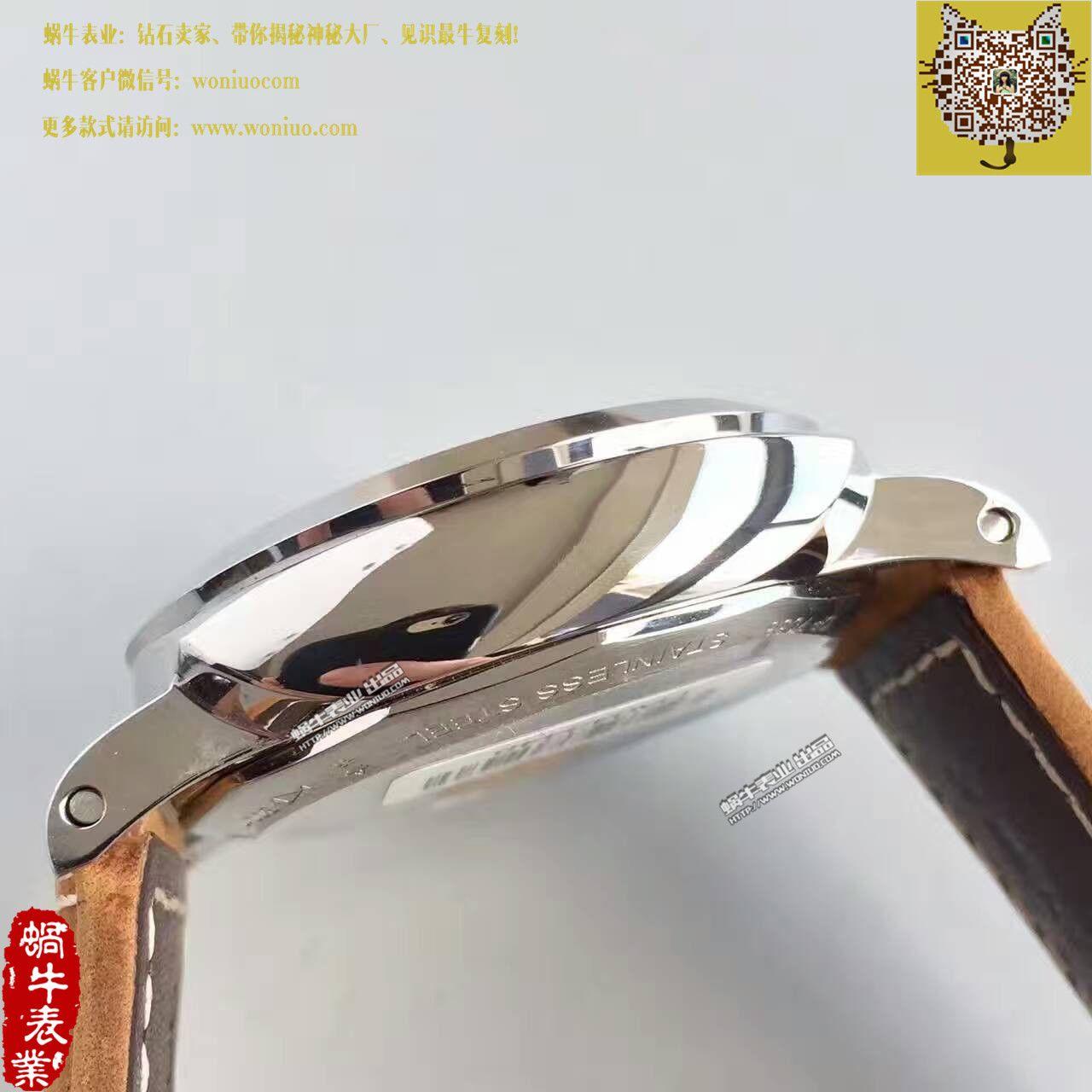 【ZF一比一超A高仿手表】沛纳海LUMINOR 1950系列PAM01499腕表 / PA002
